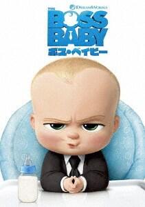 【新品】廉価】ボス・ベイビー 【DVD】/アレック・ボールドウィン