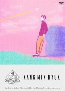 【中古】カン・ミンヒョク/4GIFTS Best of Solo Fan Meet… 【DVD】/カン・ミンヒョク