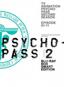 【中古】PSYCHO-PASS サイコパス 2 BOX Smart ED 【ブルーレイ】/花澤香菜