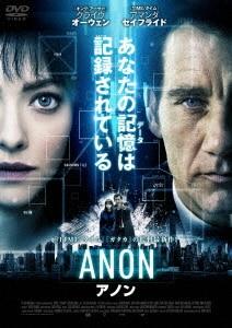 【中古】ANON アノン 【DVD】/クライヴ・オーウェン