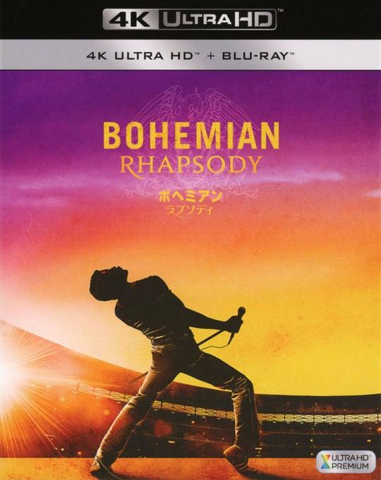 【中古】ボヘミアン・ラプソディ 4K ULTRA HD+BD 【ブルーレイ】/ラミ・マレック