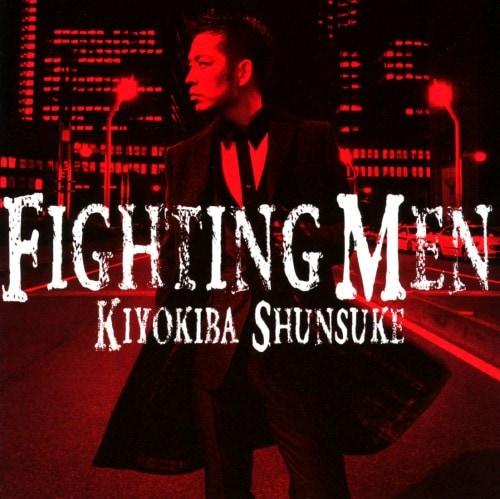 【中古】FIGHTING MEN/清木場俊介
