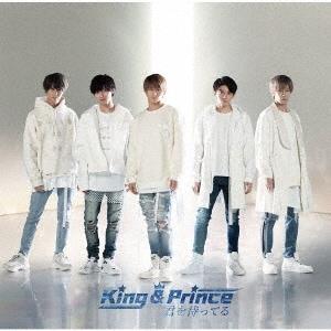 【中古】君を待ってる(初回限定盤A)(DVD付)/King & Prince