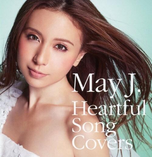 【中古】Heartful Song Covers(DVD付)/May J.