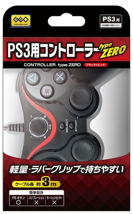 【新品】PS3用コントローラー type ZERO ブラック×レッド