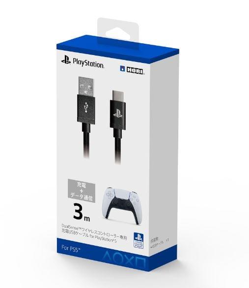 【新品】DualSenseワイヤレスコントローラー専用充電USBケーブル for PlayStation5