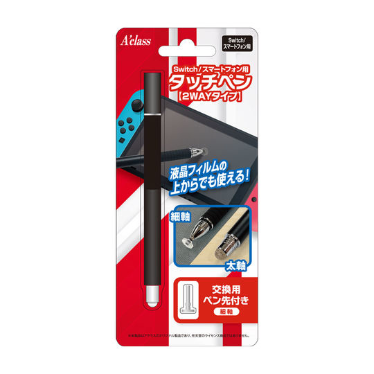 【新品】Switch用タッチペン2WAYタイプ ブラック