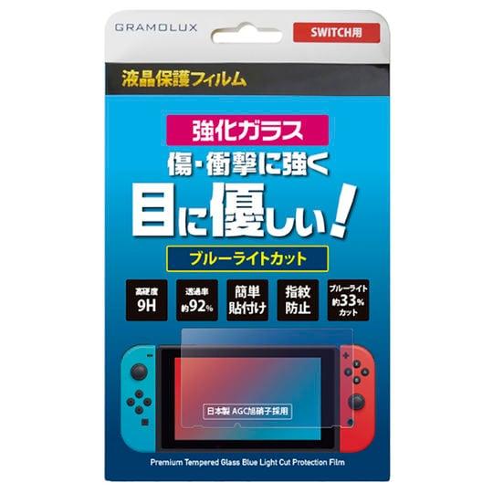【新品】保護フィルム 強化ガラス ブルーライトカット
