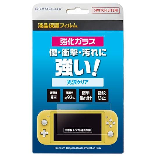 【新品】保護フィルム GRFD−SWLPF01−G 強化ガラス