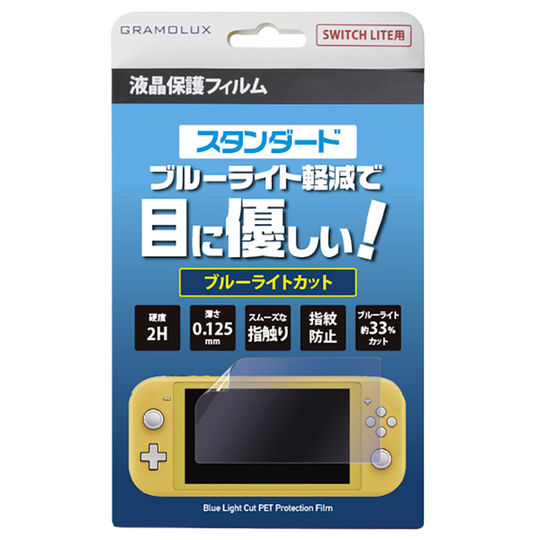 【新品】保護フィルム PET_ブルーライトカット GRFD−SWLPF01−P_BC