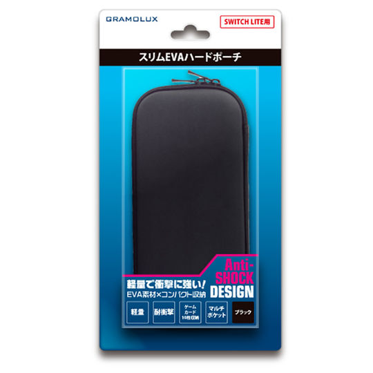 【新品】SWL スリムEVAハードポーチ GRFD−SWL_SGP01 BK ブラック