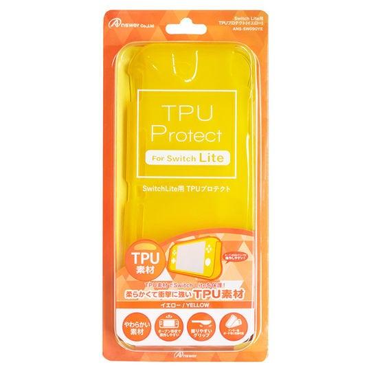 【新品】Switch Lite用 TPUプロテクト(イエロー)