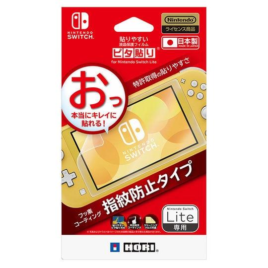【新品】貼りやすい液晶保護フィルム ピタ貼り for Nintendo Switch Lite