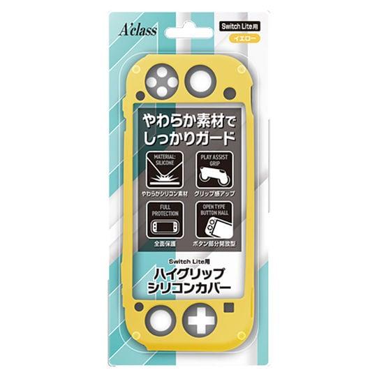 【新品】SwitchLite用 ハイグリップシリコンカバー(イエロー)