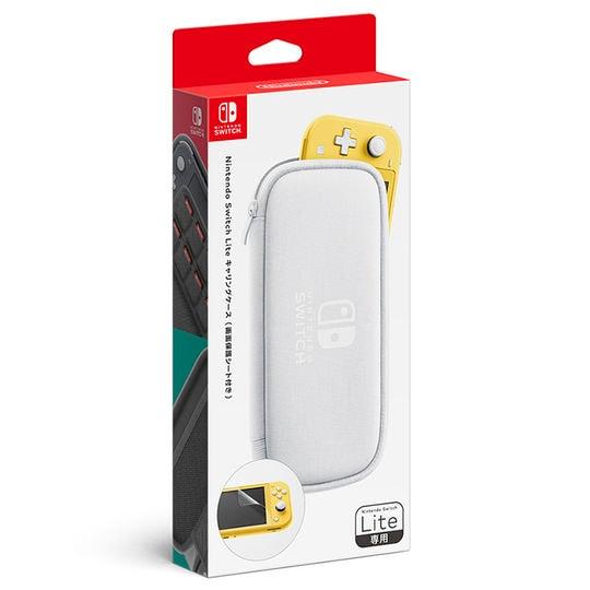 【新品】Nintendo Switch Liteキャリングケース(画面保護シート付き)