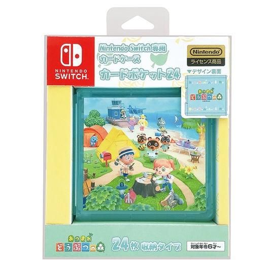 【新品】Nintendo Switch専用 カードポケット24 あつまれどうぶつの森