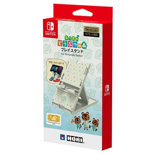 【新品】あつまれ どうぶつの森 プレイスタンド for Nintendo Switch