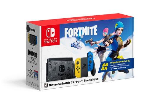 【中古・箱説あり・付属品あり・傷なし】Nintendo Switch:フォートナイトSpecialセット