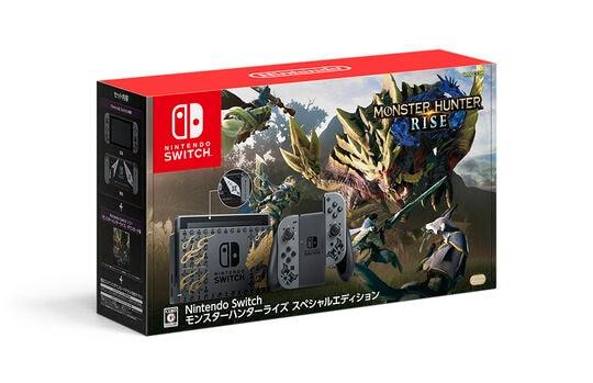 【中古・箱説あり・付属品あり・傷なし】Nintendo Switch モンスターハンターライズ スペシャルエディション