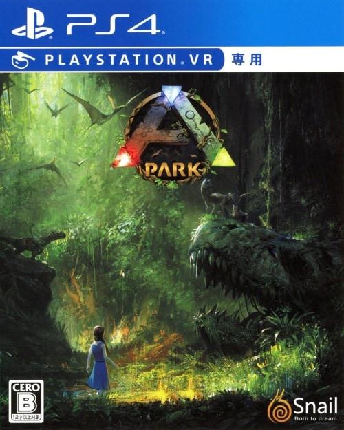 【中古】ARK Park(VR専用)