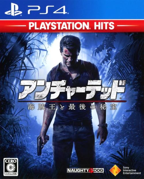 【中古】アンチャーテッド 海賊王と最後の秘宝 PlayStation Hits