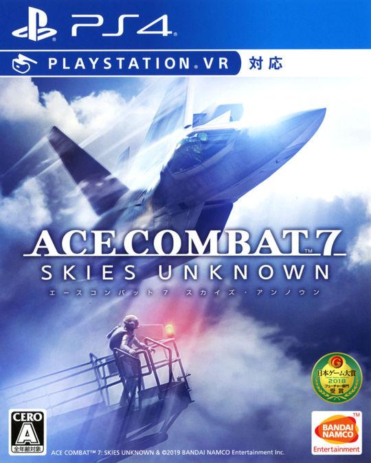 【中古】ACE COMBAT 7: SKIES UNKNOWN