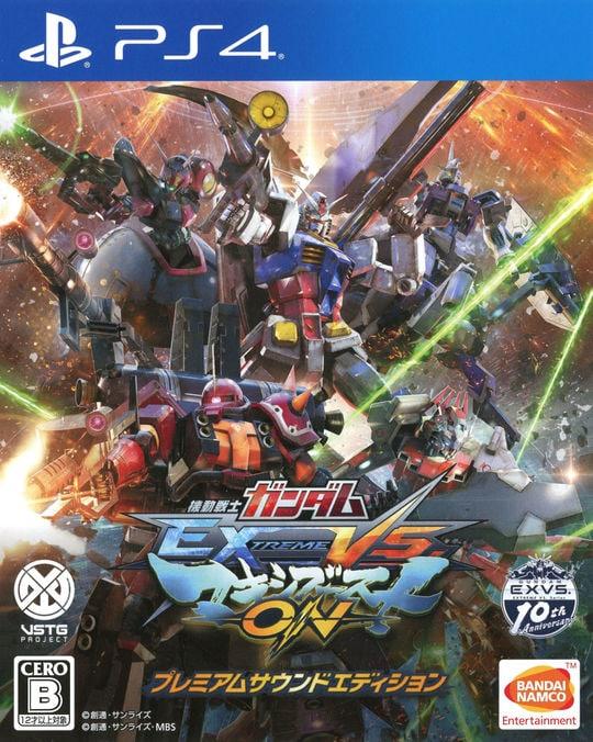 【中古】機動戦士ガンダム EXTREME VS. マキシブーストON プレミアムサウンドエディション (限定版)