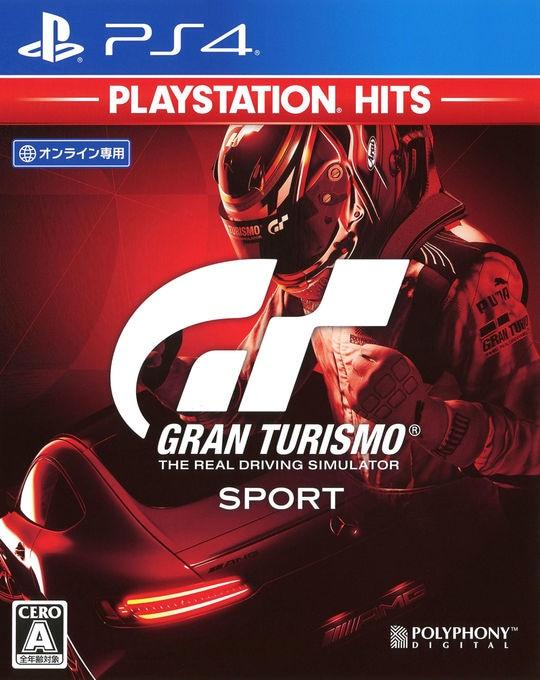 【中古】グランツーリスモSPORT PlayStation Hits