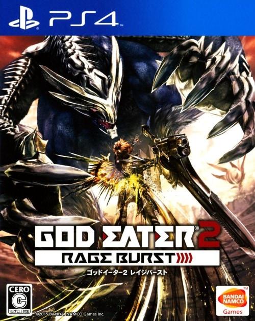 【中古】GOD EATER 2 RAGE BURST