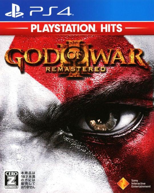 【中古】【18歳以上対象】GOD OF WAR III Remastered PlayStation Hits
