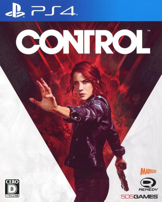【中古】CONTROL(コントロール)