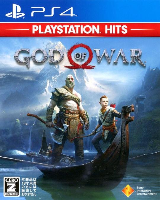 【中古】【18歳以上対象】ゴッド・オブ・ウォー PlayStation Hits
