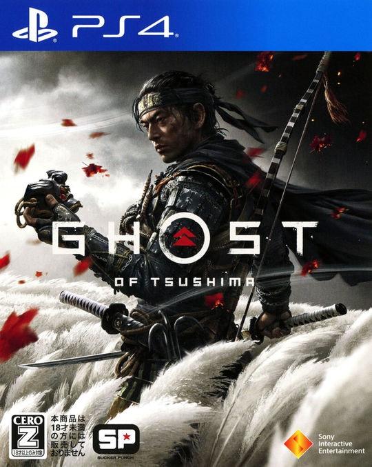 【中古】【18歳以上対象】Ghost of Tsushima
