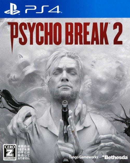 【中古】【18歳以上対象】PSYCHOBREAK 2(サイコブレイク 2)