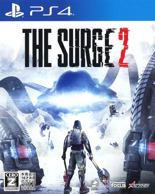 【中古】【18歳以上対象】The Surge2(ザ・サージ2)