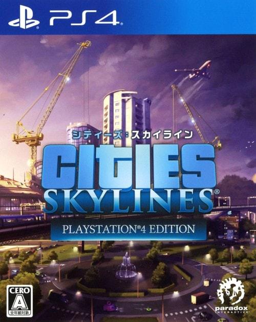 【中古】シティーズ:スカイライン PlayStation4 Edition
