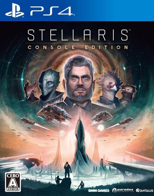 【中古】Stellaris
