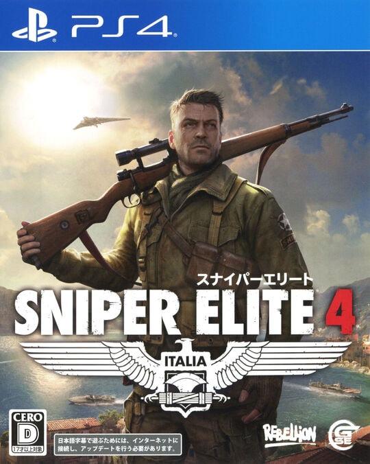 【中古】SNIPER ELITE 4