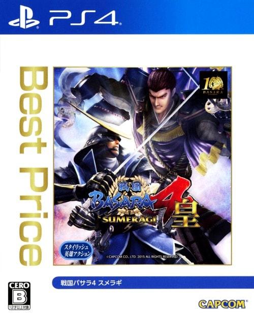 【中古】戦国BASARA4 皇 Best Price