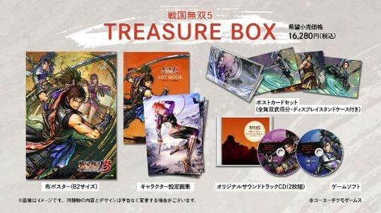 【中古】戦国無双5 TREASURE BOX (限定版)