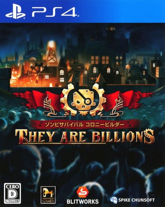 【中古】ゾンビサバイバル コロニービルダー They Are Billions