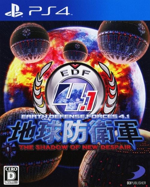 【中古】地球防衛軍4.1 THE SHADOW OF NEW DESPAIR