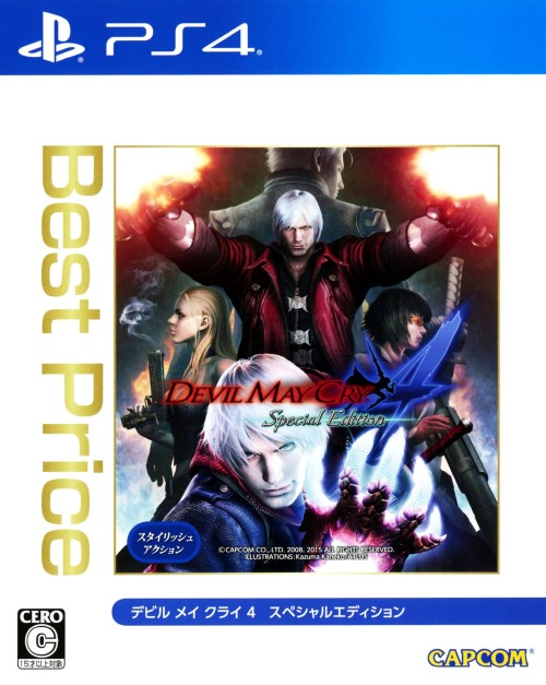 【中古】Devil May Cry4 Special Edition Best Price
