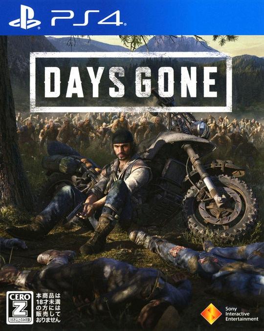 【中古】【18歳以上対象】Days Gone