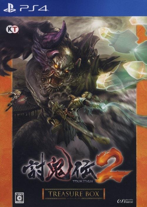 【中古】討鬼伝2 TREASURE BOX (限定版)