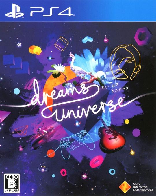 【中古】Dreams Universe
