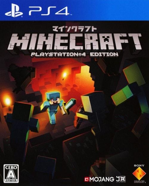 【中古】Minecraft:PlayStation4 Edition