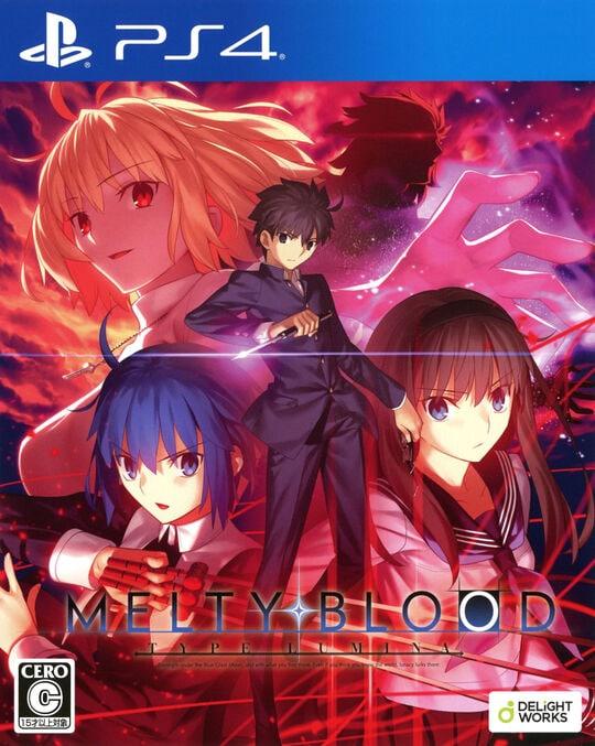 【新品】MELTY BLOOD: TYPE LUMINA