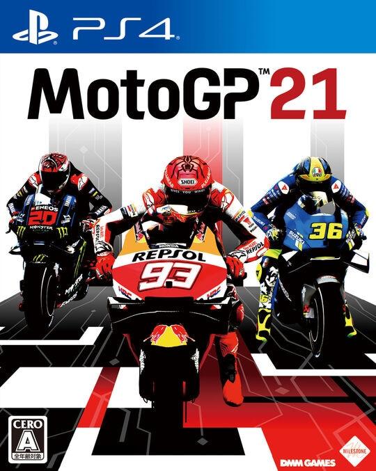 【新品】MotoGP 21