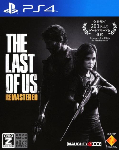 【中古】【18歳以上対象】The Last of Us Remastered